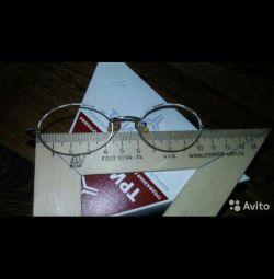 Rame pentru ochelari pentru copii.