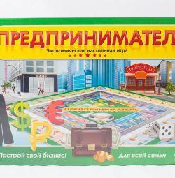 Board game entrepreneur