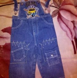 Overalls for 2g