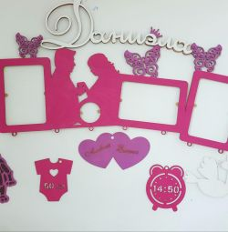 Frame to order. Name, color and figures - any!