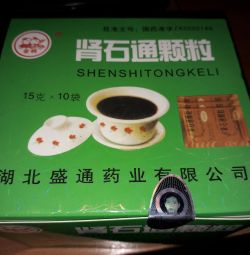 Τσάι Shenshitong