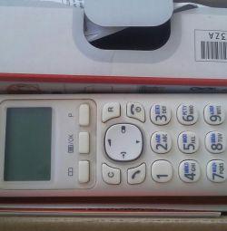 Cordless Phone Panasonic KX-TGB210