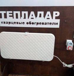 Quartz radiator