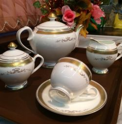 Tea set SHIBATA Japan 17 pr ..