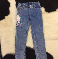 New Jeans Shark