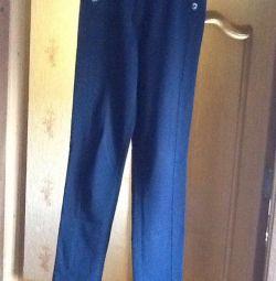 Pantaloni de școală Sky Lake.
