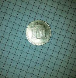 10 ruble. 2012