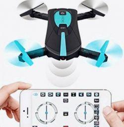 Quadcopter new