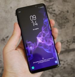 Samsung Galaxy S9 artı 64 gb