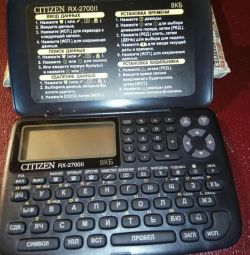 Electronic Notebook CITIZEN RX-2700ll