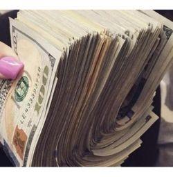 Сьогодні сьогодні позичайте гроші