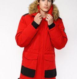 Jacheta noua Modis iarna