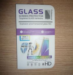 Safety glass for iphone 7