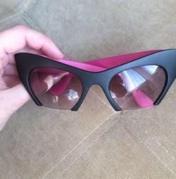 Stylish sunglasses ?