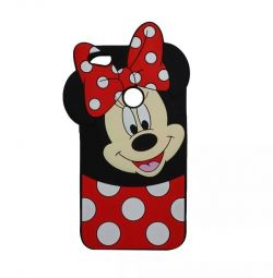 Cover for phone new!