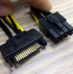Nou adaptor SATA - 8 (6 + 2) pin pentru placă video