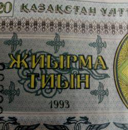 20 tiyn 1993.