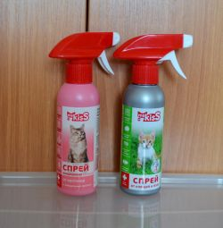 Spray from fleas / ticks and from koltunov