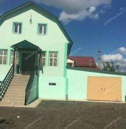 House, 300 m²