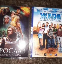 Disks dvd