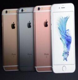 IPhone 6 s ροζ (32GB)