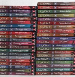 A. Dumas - Lucrări colectate în 40 de volume.