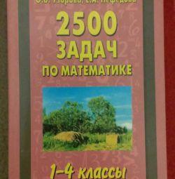 Textbook.