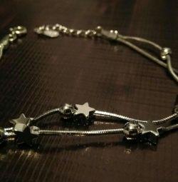 Βραχιόλι με αστέρια
