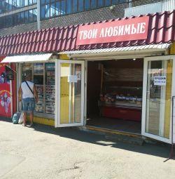 Магазин Рынок Черемушки