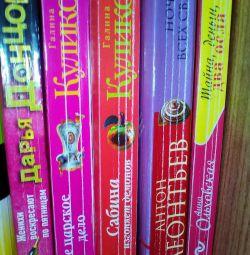 Cărți, multe cărți de la 40 de ruble și mai mult