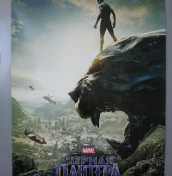 Плакат / постер / афіша Чорна пантера. Марвел.