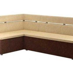 Canapea de bucătărie cu colț clasic