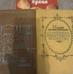 Кулінарні книги