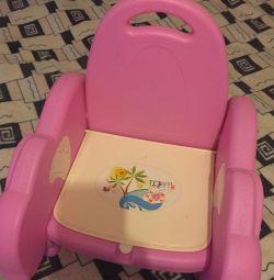 Scaun de șezut