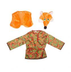 Fox Carnival Costume Fox