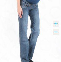 New Maternity Jeans