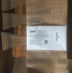 Крафт пакети стерилізація інструменту 10х20 100шт