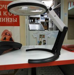 Magnifier 138 mm 1.8x with battery backlight, transfer