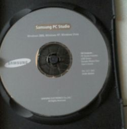 Samsung program
