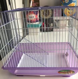 Cage for your pet