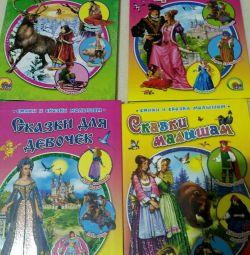 Αγαπημένες ιστορίες για πριγκίπισσες, μικρά παιδιά, για κορίτσια
