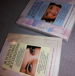 Encyclopedia for women.