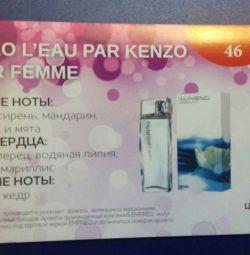Kenzo / Le Par Kenzo, brand EMPIRIO