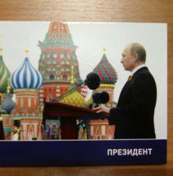 Başkan hakkında fotoğraf albümü