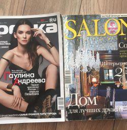 Περιοδικά, ημερολόγια δωρεάν