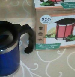 Mug-termos 300ml