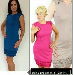 Платье(44-50)