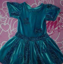 Φόρεμα για το Μαθηματικό.