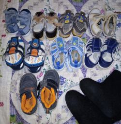 I will sell footwear children's