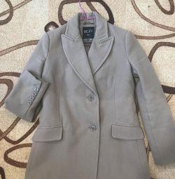 Shortened coat